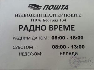 registracija-vozila-posta